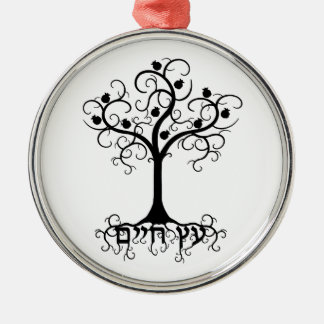 Swirl Tree of Life with Pomegranate Etz Chayim Metal Ornament