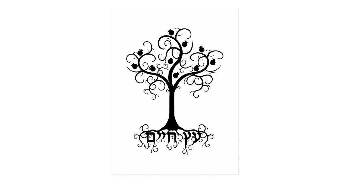 Swirl Tree of Life with Pomegranate Etz Chayim Postcard