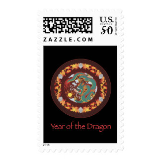 Swirling Dragon Postage