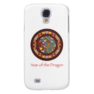Swirling Dragon Samsung Galaxy S4 Case