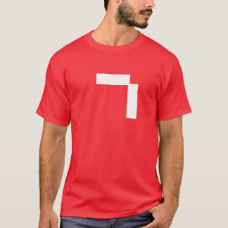 swiss flag tees - updated proportions
