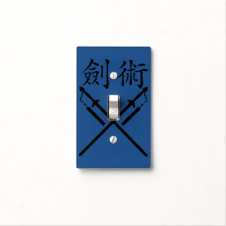 Sword Fighter Light Switch Cover