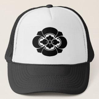 Sword Japanese quince Trucker Hat