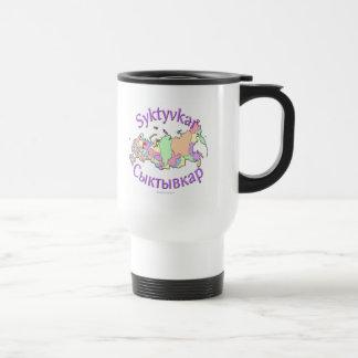 Syktyvkar Russia 15 Oz Stainless Steel Travel Mug