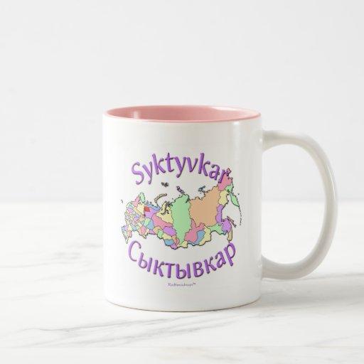 Syktyvkar Russia Coffee Mugs