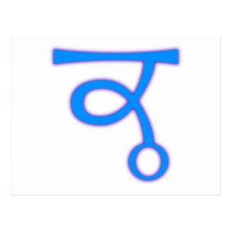 Symbol dwarf planet Varuna dwarf planet Postcard