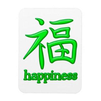Symbol Japan kanji happiness Magnet