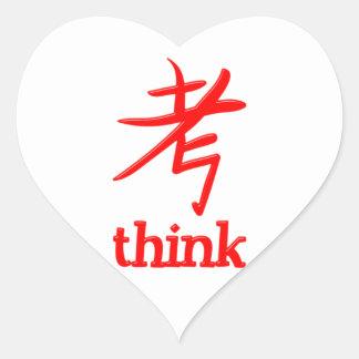 Symbol Japan kanji think Sticker