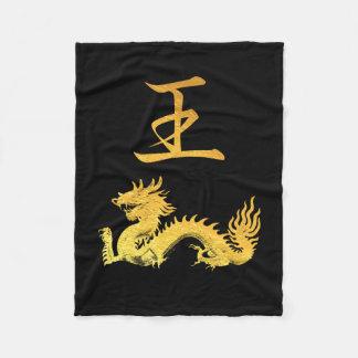 Symbol: King Fleece Blanket