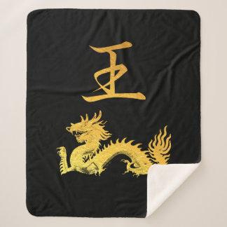 Symbol: King Sherpa Blanket