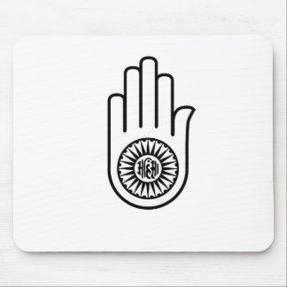 Symbol of Jainism- Ahimsa Mouse Pad