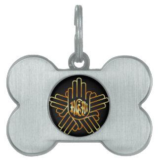 Symbol of Jainism in gold Pet Name Tag