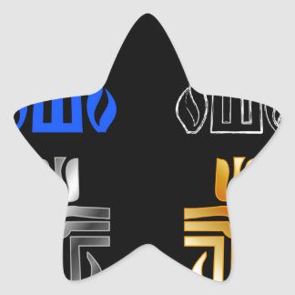 Symbol of Presbyterian religion Star Sticker