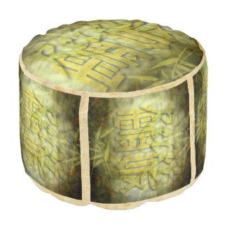 Symbol / Sign REIKI bamboo + your ideas Pouf