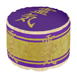 Symbol / Sign REIKI gold + your ideas Round Pouf