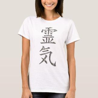Symbol / Sign REIKI silver + your backgr. T-Shirt
