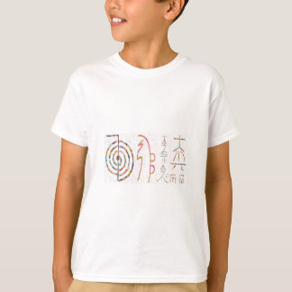 Symbolic Art : Reiki Cosmic Healing T-Shirt