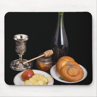Symbols Of The Jewish New Year Mouse Pad