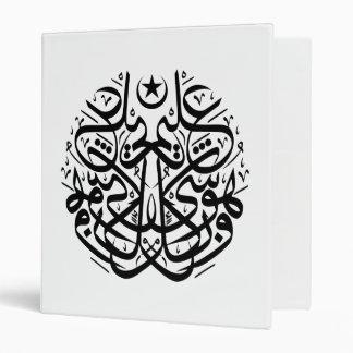 Symmetry in arabic thuluth calligraphy vinyl binder
