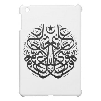 Symmetry in arabic thuluth calligraphy case for the iPad mini