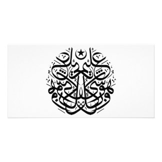 Symmetry in arabic thuluth calligraphy picture card