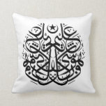 Symmetry in arabic thuluth calligraphy throw pillow