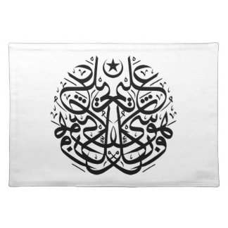 Symmetry in arabic thuluth calligraphy placemat