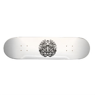 Symmetry in arabic thuluth calligraphy skateboard