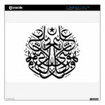 """Symmetry in arabic thuluth calligraphy 11"""" MacBook air decals"""