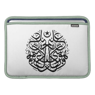 Symmetry in arabic thuluth calligraphy sleeve for MacBook air
