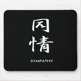 Sympathy - Doujou Mouse Pads