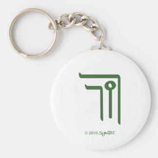 SymTell Green Secretive Symbol Keychain