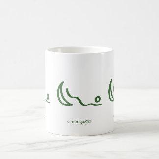 SymTell Green Ungrateful Symbol Coffee Mugs