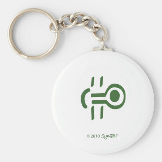 SymTell Green Volatile Symbol Key Chain