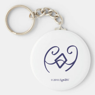 SymTell Purple Committed Symbol Keychain