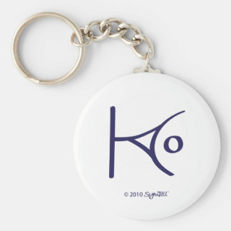 SYmTell Purple Deceived Symbol Key Chain