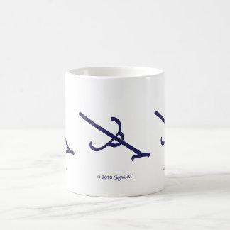 SymTell Purple Defeated Symbol Mug