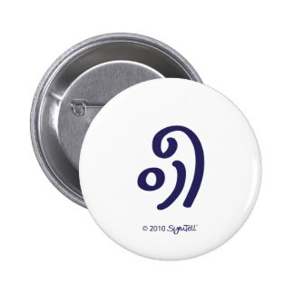 SymTell Purple Fickle Symbol 2 Inch Round Button