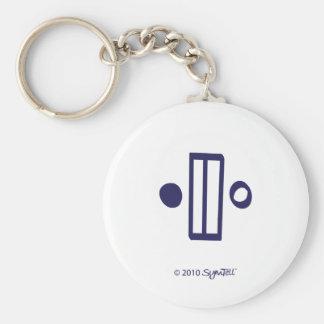 SymTell Purple Inflexible Symbol Keychain