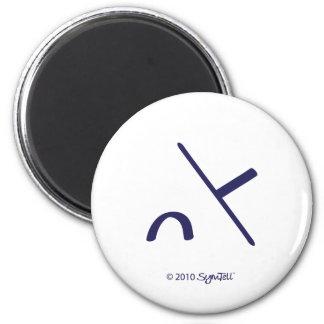 SymTell Purple Intimidated Symbol Magnet