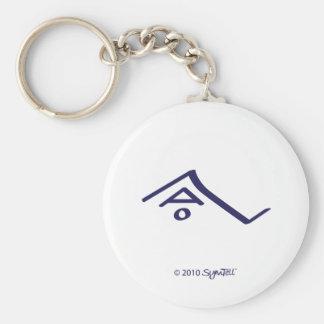 SymTell Purple Lethargic Symbol Keychain
