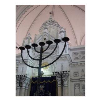 Synagogue Postcard
