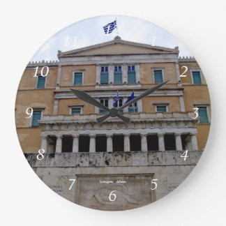 Syntagma – Athens Large Clock