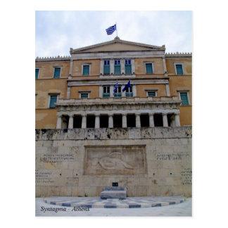 Syntagma – Athens Postcard