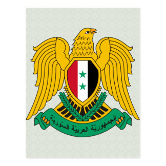 Syria Coat of Arms detail Postcards