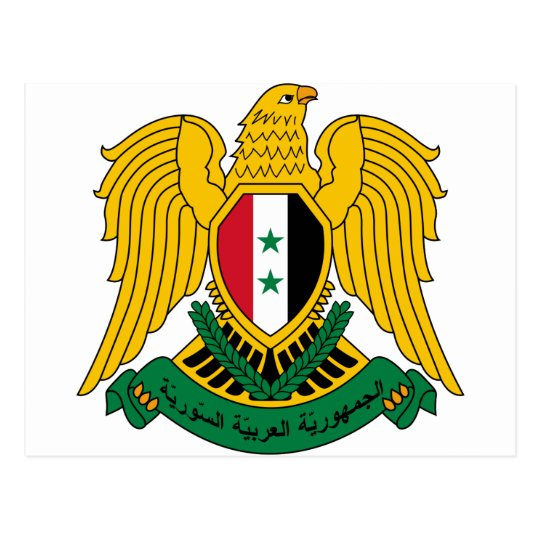 syria coat of arms postcard