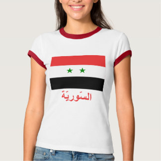 Syria Flag with Name in Arabic T-Shirt