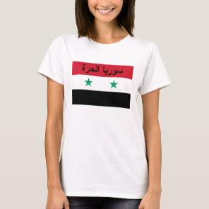 Syria - Free Syria Flag سوريا الحرة T-Shirt