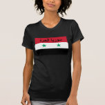 Syria - Free Syria Flag سوريا الحرة T Shirt