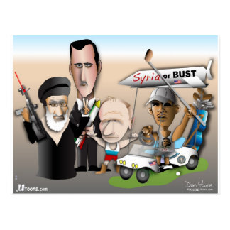 Syria or Bust Postcards